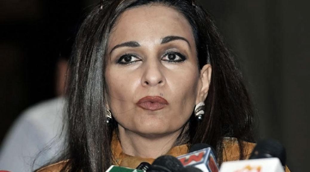 Sherry Rehman