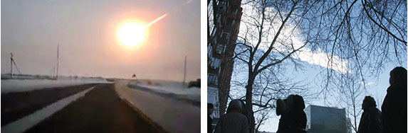 two photos of the meteor streaming across the sky